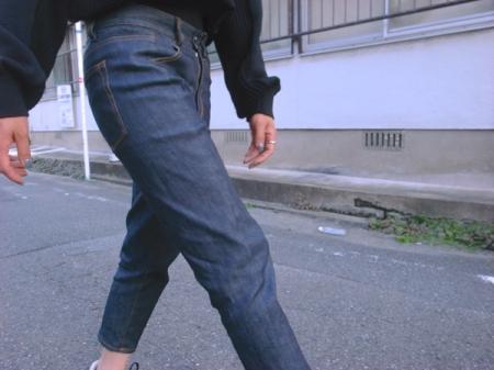 non wash jeans